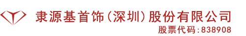 香港富鑫达珠宝有限澳门英皇赌场官网