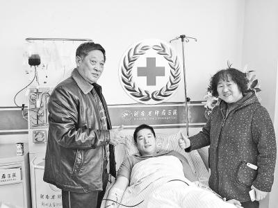 """26岁万博体育平台战士捐献""""生命种子"""""""