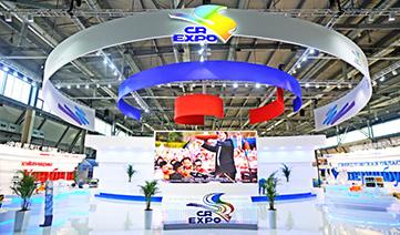2016年,中俄博览会近10000㎡运营搭建服务