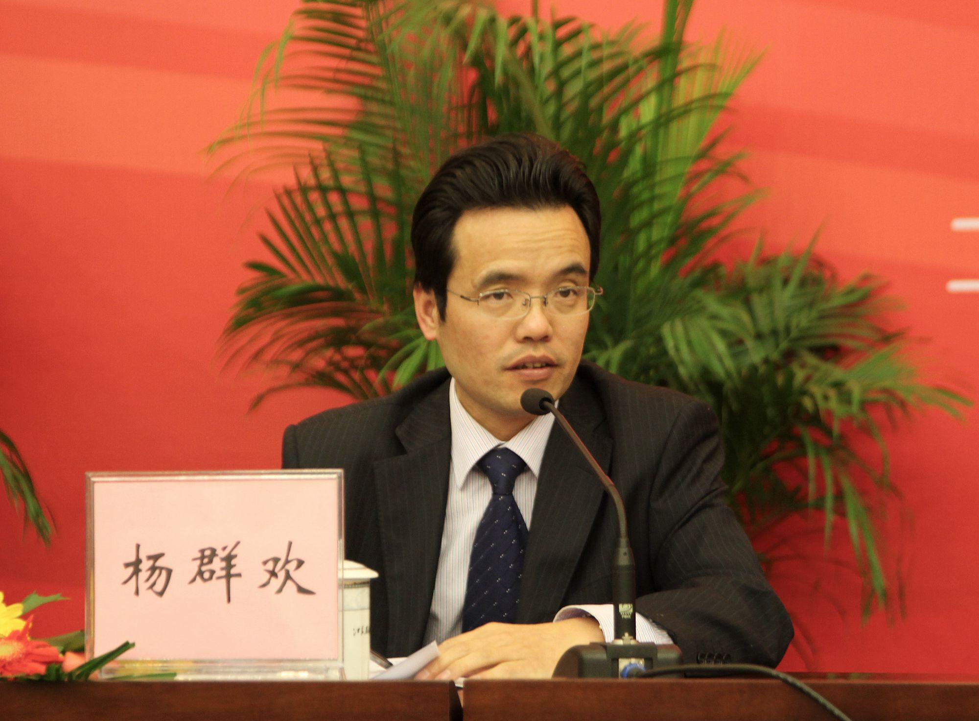 全国商务秘书与行政助理专家委员会首席专家——杨群欢教授