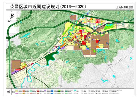荣昌近期建设规划