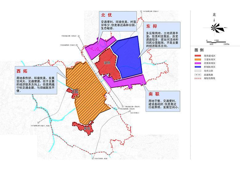 南京市湖熟新市镇(新城)城乡总体规划(2010-2030)