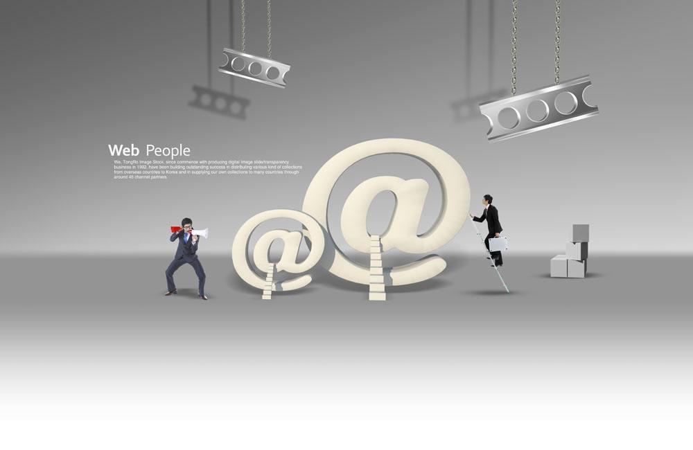 必发888平台(长沙)网络科技有限公司