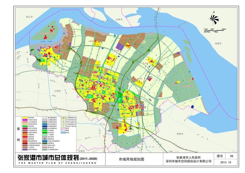 张家港市城市总体规划(2011-2030)