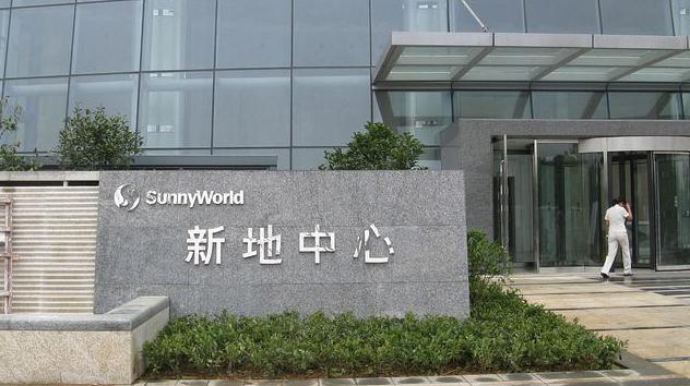 南京新地中心
