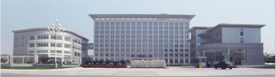 中国航天科技集团公司第五研究院508所