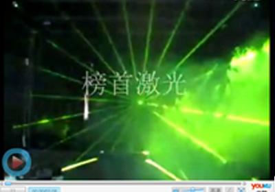 广州展会激光秀