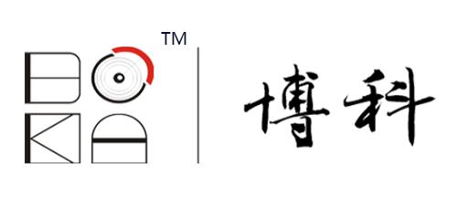 深圳市博科供应链管理有限公司