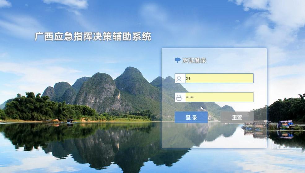 广西气象灾害应急乐虎国际pt官方网信息发布系统