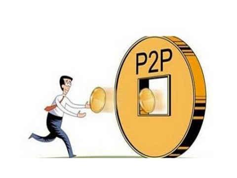 P2P理财系统开发流程你了解吗?