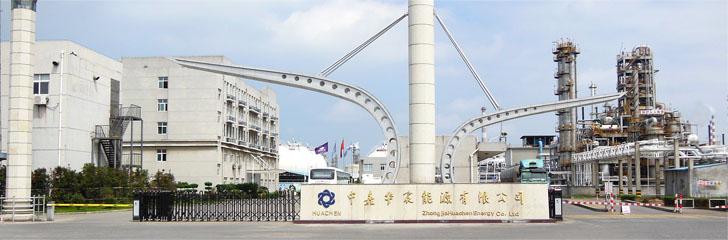 中嘉華宸能源有限公司