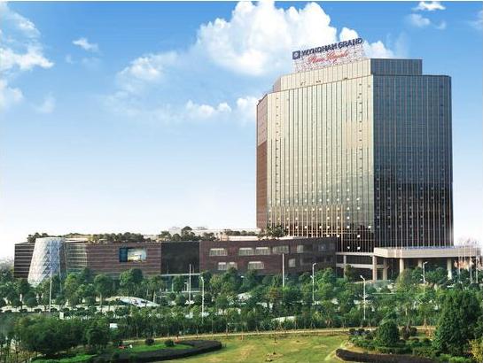 Chenzhou Wyndham Grand Plaza Royale Hotel