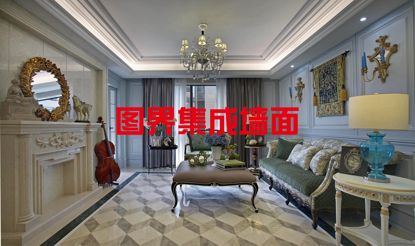 法式浪漫-集成墙面厂家3