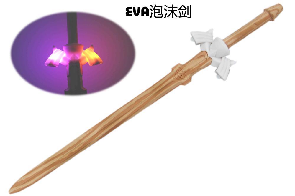 EVA发泡泡沫刀剑
