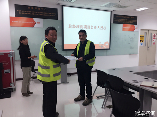 【冠卓咨询动态】天津某公司精益生产项目启动会