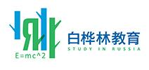 广州白桦林信息科技有限公司