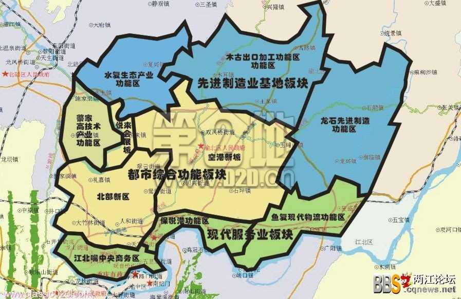 道和远大集团重庆两江新区分公司成立
