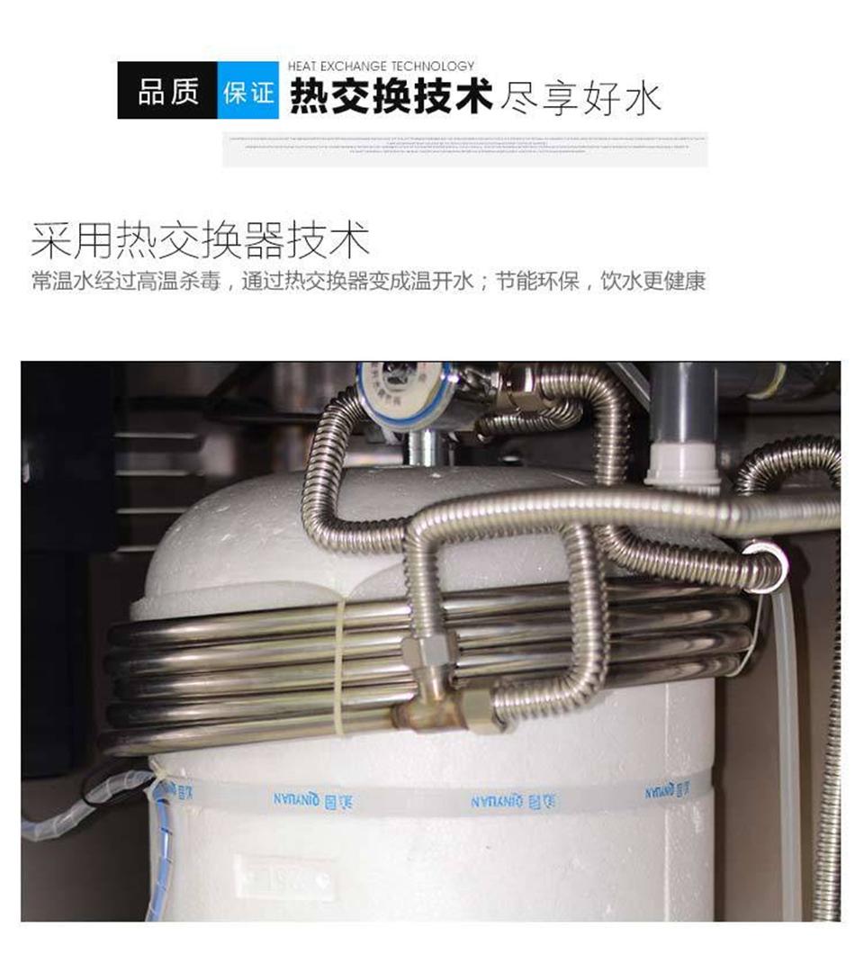 沁園公共飲水平臺 - QYL-2PWR-2
