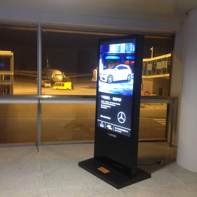 烟台蓬莱国际机场--65寸万博官网manbetxapp机