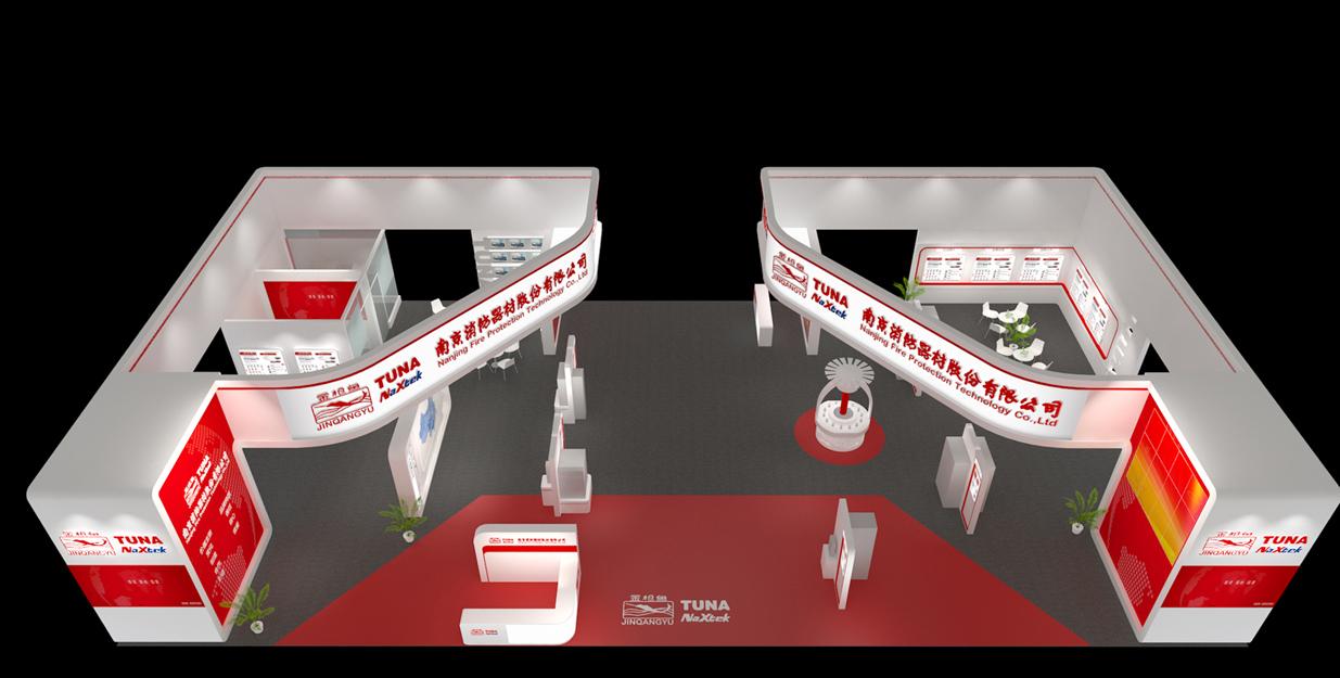 中国南消邀请您相约第十六届国际消防设备技术交流展