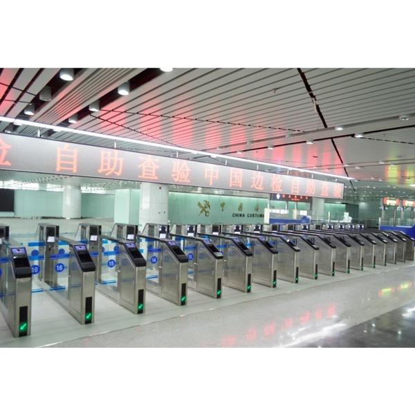 出入境旅客自助查验系统(第六代)