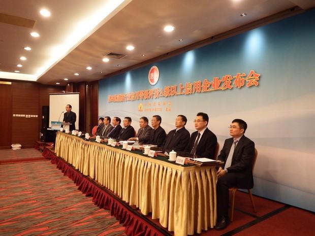 顺利祝贺南消再次通过中国消防协会AAA企业评级复审