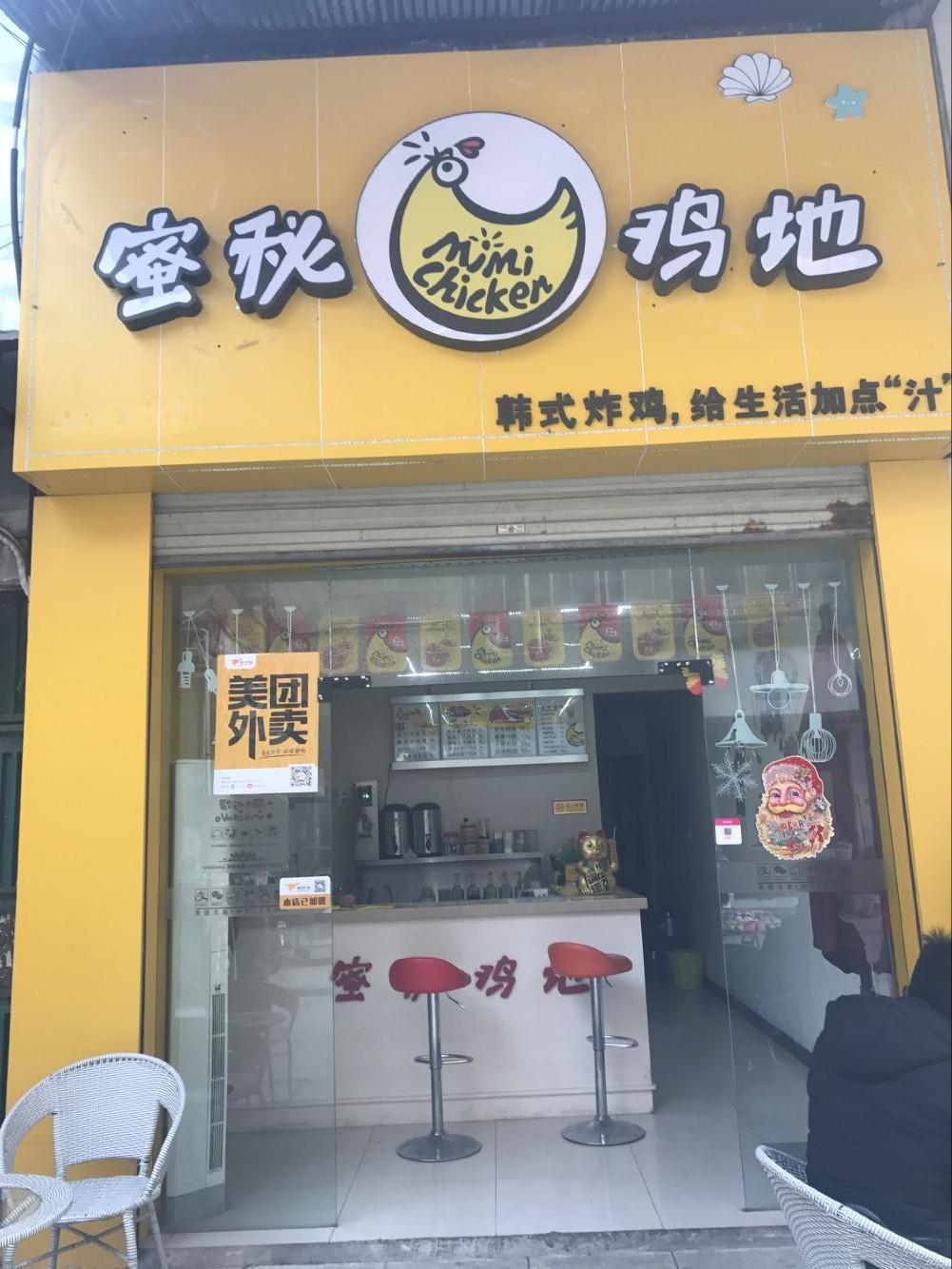汉南百花街盈利餐饮店优转