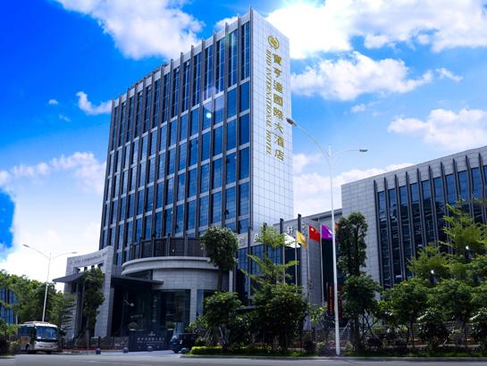 Treasure Hunter International Hotel Shenzhen
