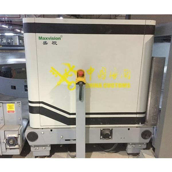 行李预检与拦截系统