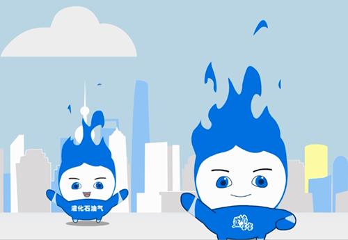 中国贝博网址液化石油气安全片