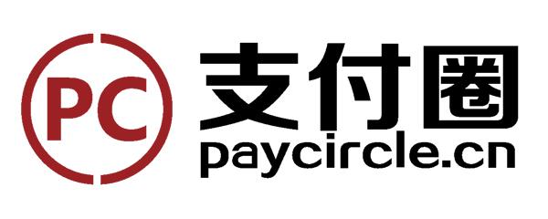 支付圈paycircle