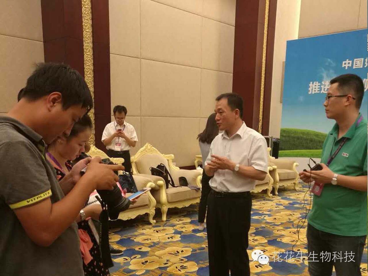 D20|中国奶业20强峰会召开