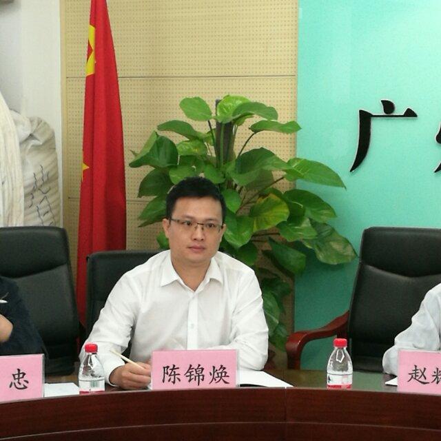 广东省87彩店手机客户端产业技术协会执行秘书长陈锦焕