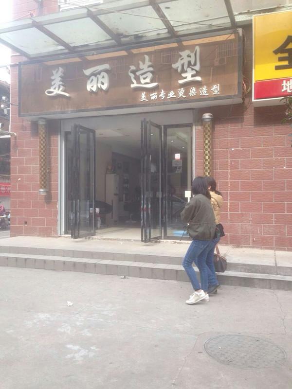 武昌区余家头盈利店铺急转