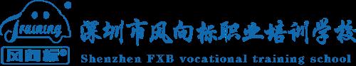 深圳风向标教育资源股份有限公司公司官网