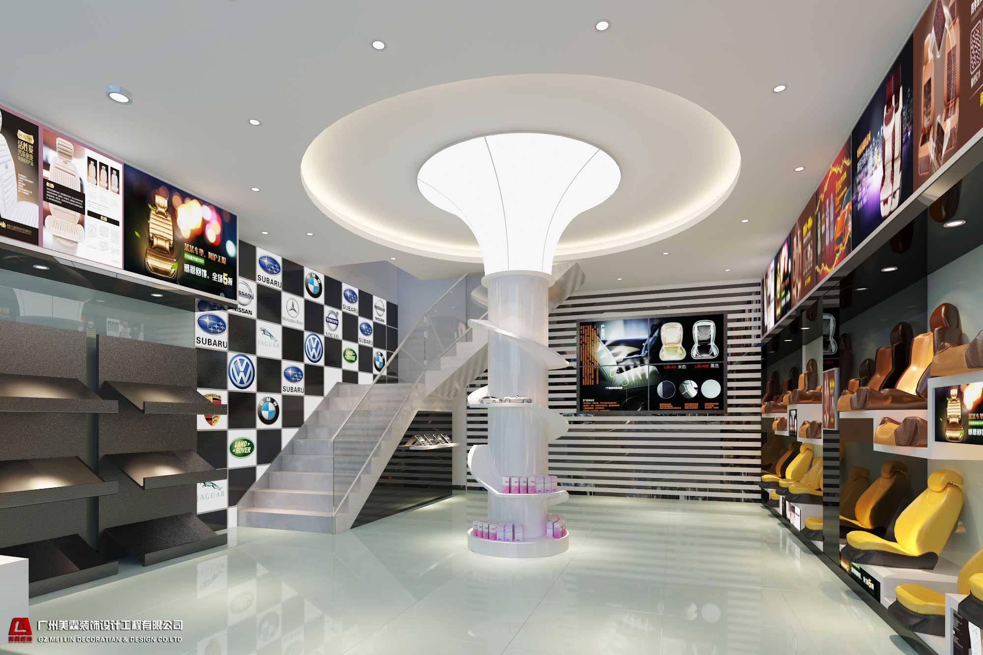 全球邦-专卖店设计