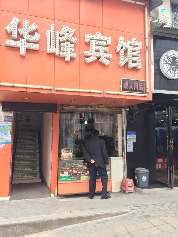 江汉北湖340平方盈利宾馆优转