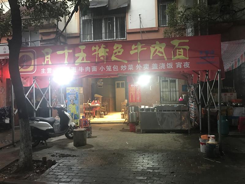 洪山区雄楚大道盈利餐饮店急转