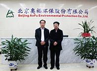 董事长闫庆林会见中国道教黄信阳副会长