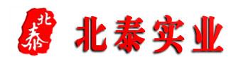 上海北泰实业股份有限公司