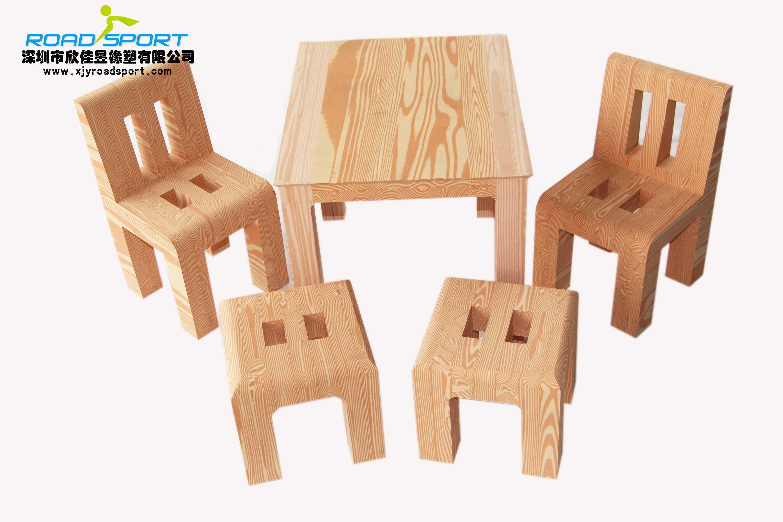 EVA桌椅凳子卡通椅家 防撞DIY家居套装