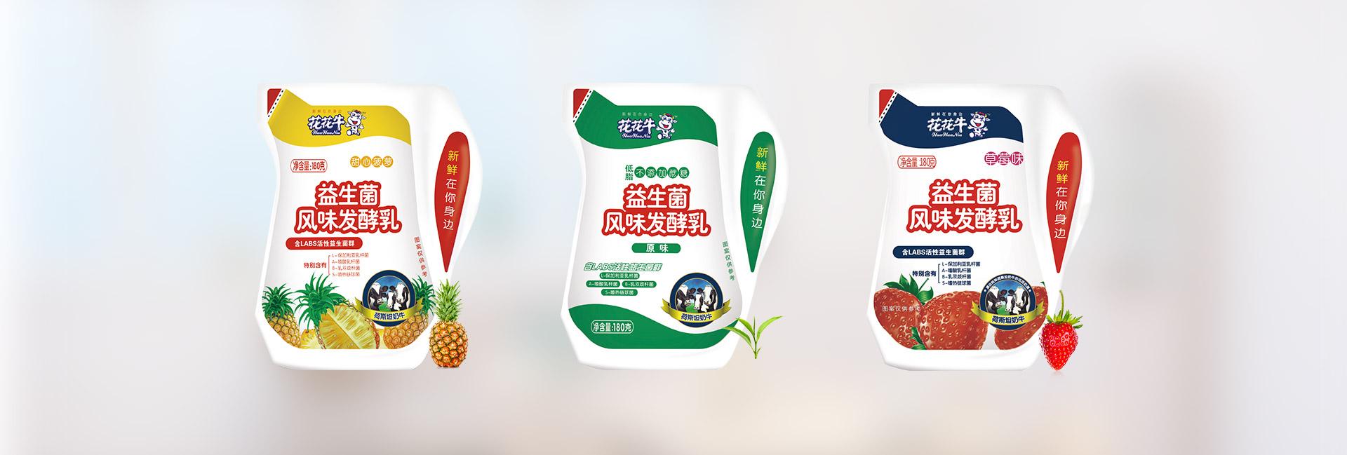 益生菌发酵乳