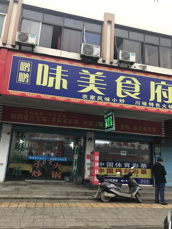 汉阳区龙阳大道盈利餐饮店急转