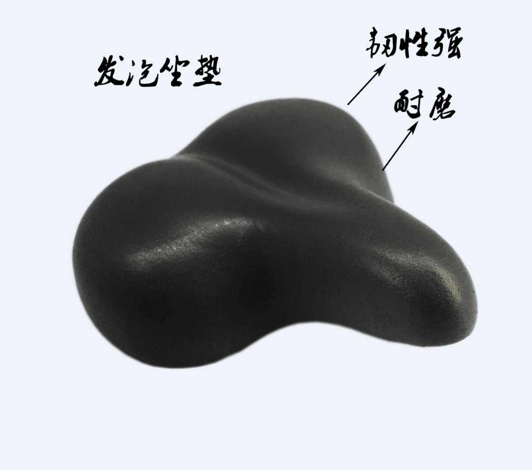 EVA发泡热压成型产品发泡材质 自行车坐垫发泡材质 自行车坐垫