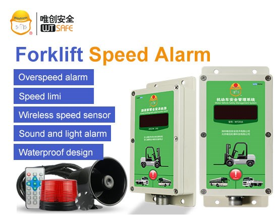 Forklift speed limiter,forklift speed limit devices-Waytronic