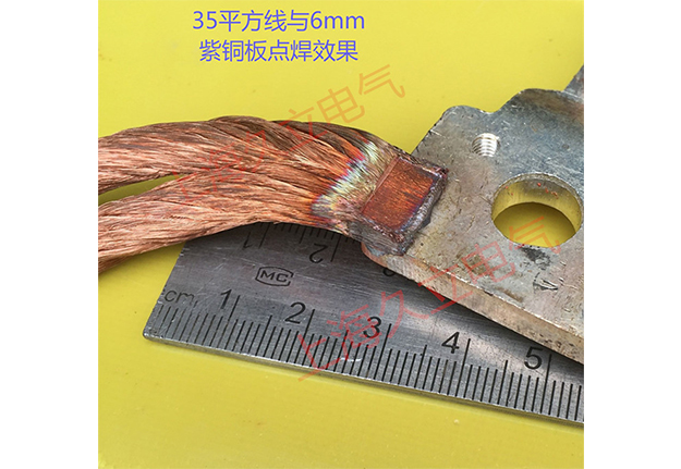 銅絞線與銅板焊接