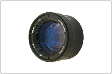 Lens for Line Scan Applications
