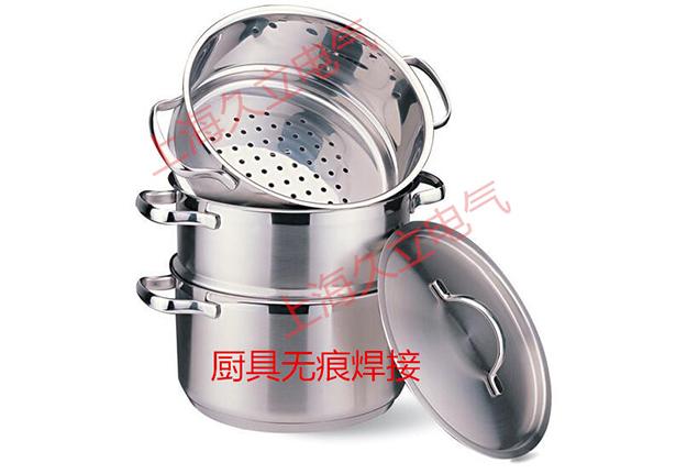 不锈钢锅锅柄焊接