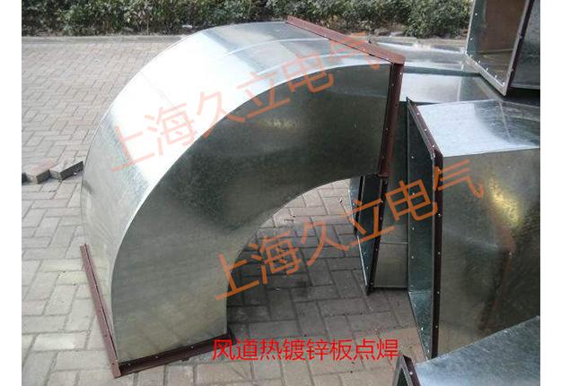 风道热镀锌板点焊