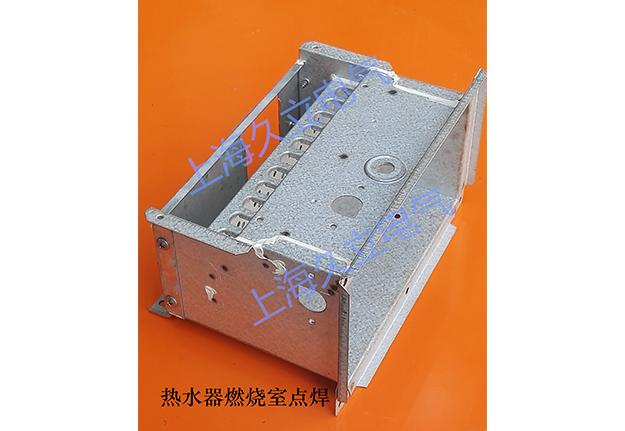 热水器燃烧室点焊